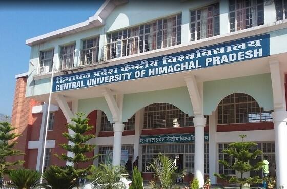 हिमाचल में 18 अगस्त को प्रस्तावित यूजी अंतिम सेमेस्टर की परीक्षा स्थगित कर दी गई