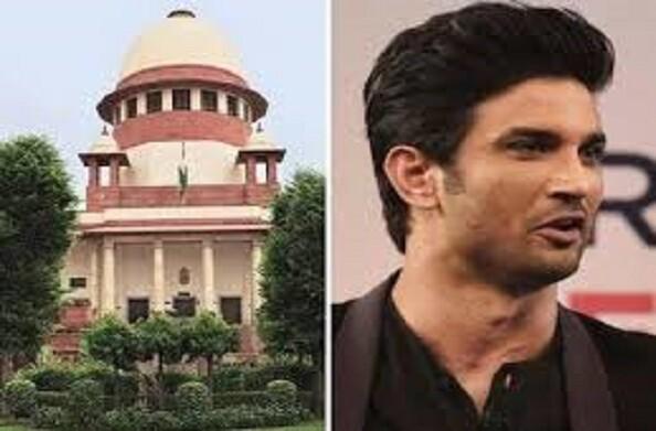 सुशांत सुसाइड मामले में SC का सुप्रीम फैसला, CBI को दिया जांच का अधिकार