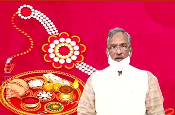 मुख्यमंत्री त्रिवेन्द्र सिंह रावत ने प्रदेशवासियों को दी रक्षाबंधन की शुभकामनाएं