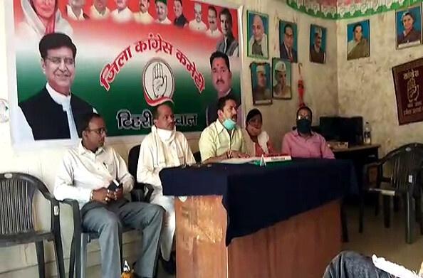 टिहरी: विधानसभा चुनाव के लिए कांग्रेस की तैयारी, पार्टी करेगी नई कार्यकारिणी का गठन