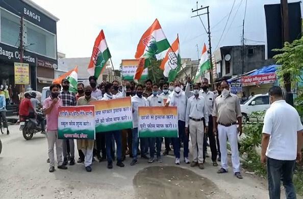 हरिद्वार: स्कूल की फीस को लेकर कांग्रेस का प्रदर्शन, सरकार पर जमकर बरसे कांग्रेसी कार्यकर्ता