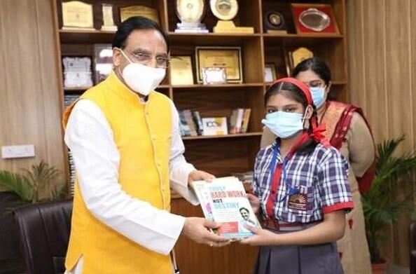 पीएम मोदी के जन्मदिन पर केंद्रीय मंत्री डॉ निशंक ने किया पौधरोपण, छात्रों को बांटी किताबें