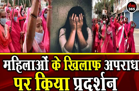 फतेहपुर: गुलाबी गैंग ने किया थाने का घेराव, महिलाओं के खिलाफ बढ़ रहे अपराध पर किया प्रदर्शन