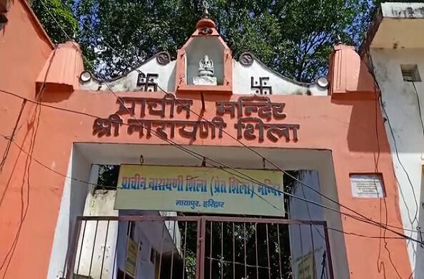 हरिद्वार मे है नारायणी शिला, जहां पितृ तर्पण का है विशेष महत्व