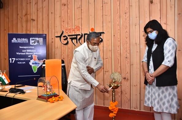 मुख्यमंत्री ने किया देश के पहले फुल वर्चुअल होम स्कूल का उद्घाटन