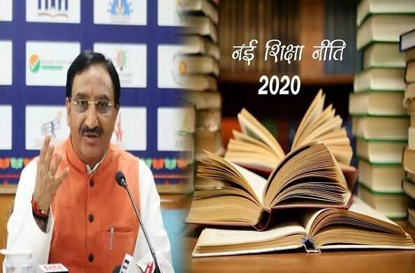शिक्षामंत्री रमेश पोखरियाल निशंक ने एनईपी को लेकर दिए सवालों के जवाब