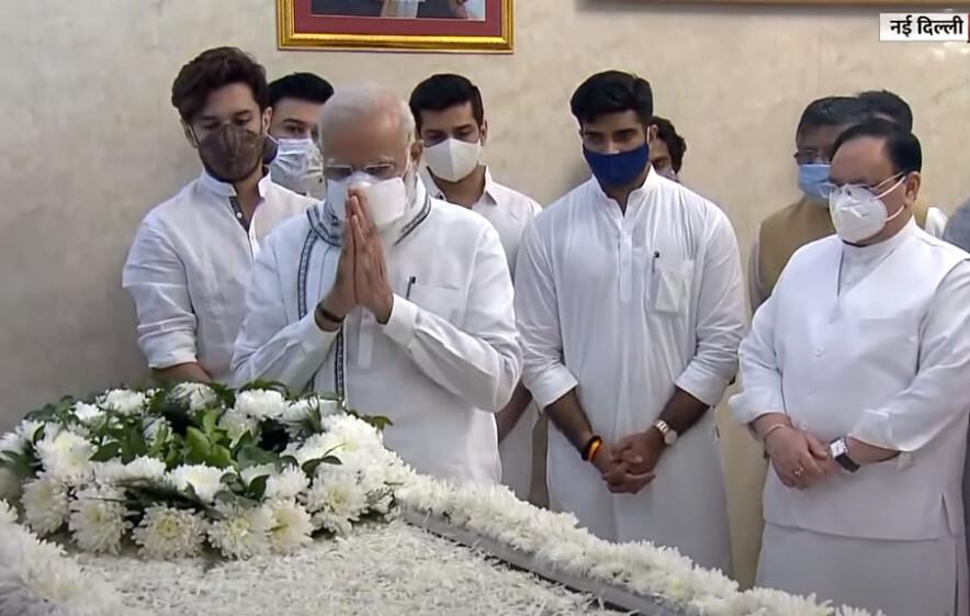 प्रधानमंत्री मोदी ने दी रामविलास पासवान को श्रद्धांजलि, राष्ट्रध्वज आधा झुका