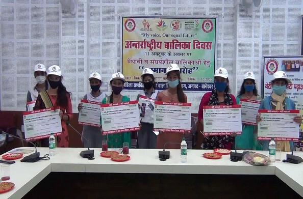 बागेश्वर: अंतरराष्ट्रीय बालिका दिवस पर बेटियां सम्मानित