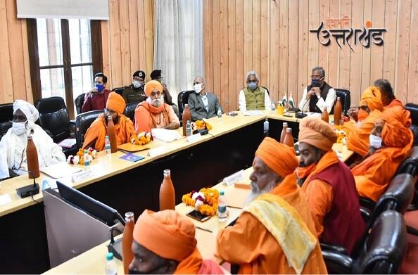 हरिद्वार कुंभ 2021: 'भव्य होगा आयोजन, कोविड के स्वरूप के अनुसार ही होगा विस्तार'