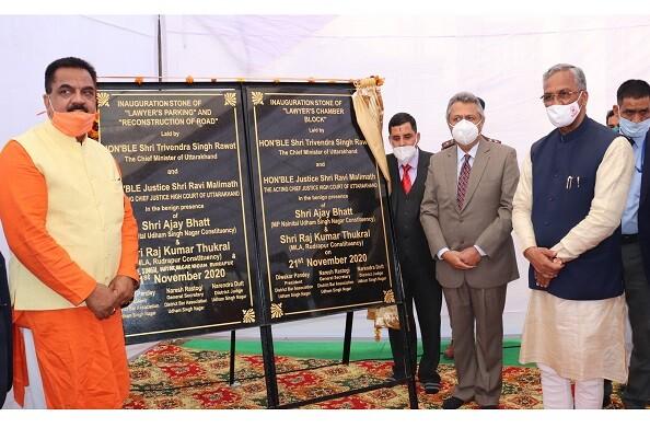 उधमसिंह नगर: मुख्यमंत्री ने किया अधिवक्ता चेम्बर्स ब्लॉक और वाहन पार्किंग का लोकार्पण