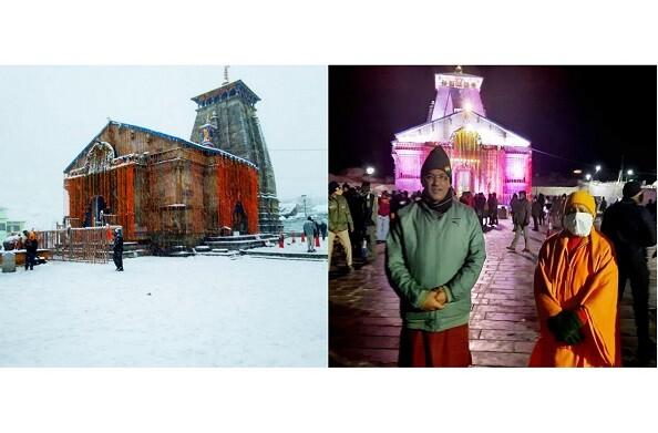 बर्फबारी के बीच केदारनाथ धाम के कपाट बंद, CM त्रिवेंद्र और CM योगी रहे मौजूद