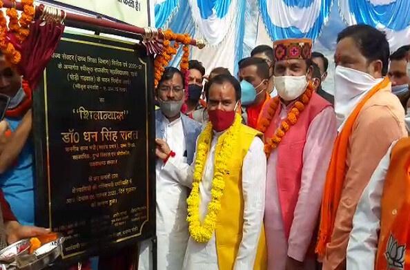 श्रीनगर: धन सिंह ने किया पाबौ में महाविद्यालय का शिलान्यास