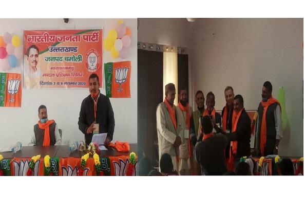 थराली: बीजेपी के प्रशिक्षण वर्ग की कार्यशाला का हुआ आयोजन