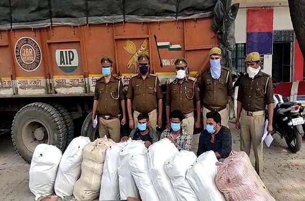 फतेहपुर: 3 क्विंटल अवैध गांजे के साथ 3 आरोपी गिरफ्तार