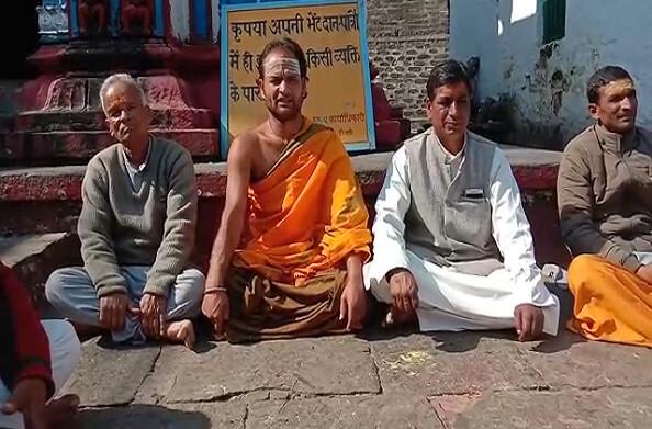 चार दिनों से बिना डीएम के रूद्रप्रयाग जिला, गुप्तकाशी मंदिर में संतों ने किया बुद्धि शुद्धि यज्ञ