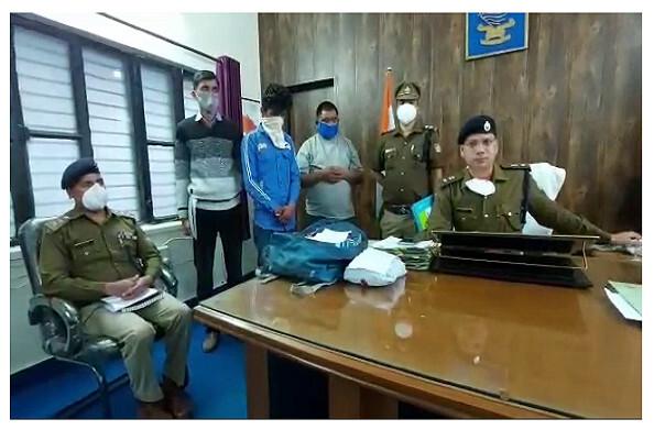बागेश्वर: 2 किलो अवैध चरस के साथ 2 युवक गिरफ्तार