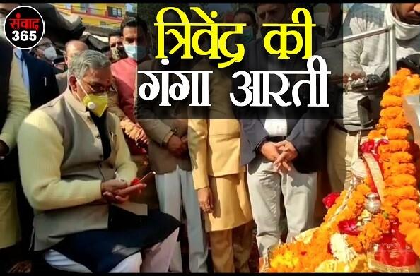हरिद्वार: मुख्यमंत्री त्रिवेंद्र ने कुंभ को लेकर हो रहे कार्यों का किया निरीक्षण