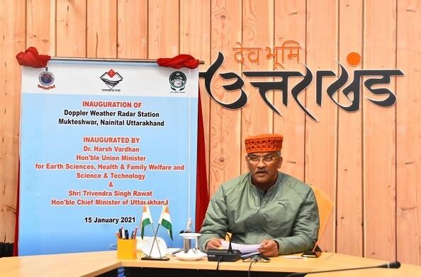 नैनीताल: भारत मौसम विज्ञान विभाग के 146वें स्थापना दिवस समारोह में कैबिनेट मंत्री हर्षवर्धन के साथ सीएम त्रिवेंद्र ने वर्चुअली लिया हिस्सा