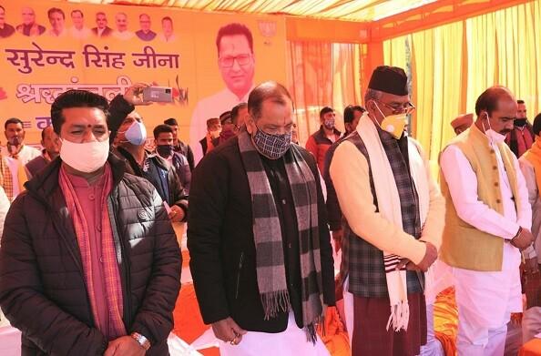 सीएम त्रिवेन्द्र सिंह रावत ने सल्ट में स्वर्गीय जीना दंपति को दी श्रद्धाजंलि, 'जीना स्मारक' बनाने की घोषणा की