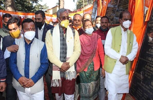 अल्मोड़ा दौरे पर रहे मुख्यमंत्री ने विभिन्न योजनाओं का लोकार्पण और शिलान्यास किया