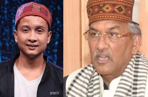 INDIAN IDOL में उत्तराखंड के पवनदीप के लिए सूबे के मुख्यमंत्री ने प्रदेशवासियों से की वोट देने की अपील