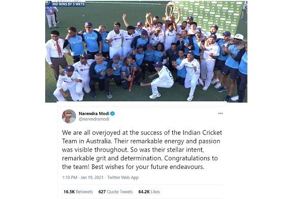 टीम इंडिया की शानदार जीत पर पीएम की बधाई, बीसीसीआई ने किया 5 करोड़ के बोनस का एलान