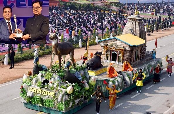 गणतंत्र दिवस परेड में शामिल उत्तराखण्ड की झांकी को देश में तीसरे स्थान के लिये किया गया पुरस्कृत