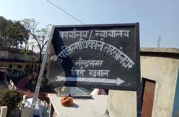 नरेंद्रनगर: अपर जिलाधिकारी ने ऑल वेदर रोड निर्माण से उपजी समस्याओं को लेकर की बैठक