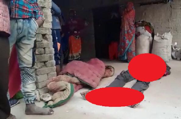 सगी बेटी पर गंदी नजर रखने वाले बाप को मां ने डंडे से पीट-पीटकर उतारा मौत के घाट