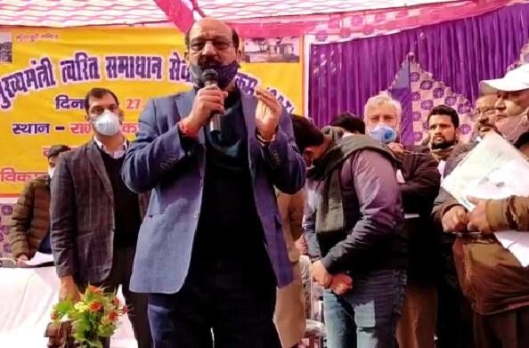 टिहरी: नरेंद्रनगर के इण्टर कॉलेज पवकीदेवी में क्यूआरटी कैम्प में कृषि मंत्री सुबोध उनियाल ने सुनीं समस्याएं