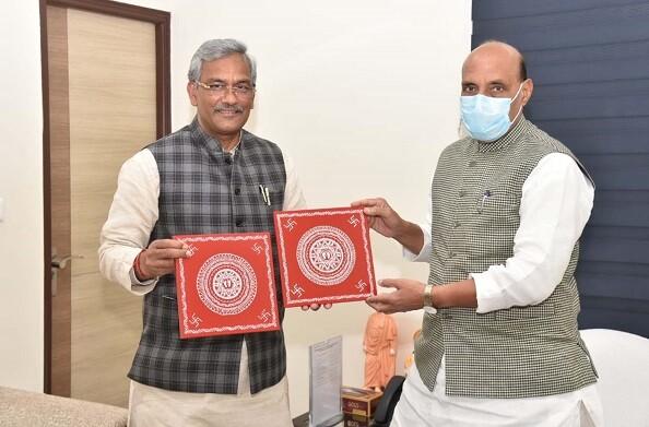 दिल्ली: मुख्यमंत्री त्रिवेन्द्र सिंह रावत ने रक्षा मंत्री राजनाथ सिंह से की भेंट