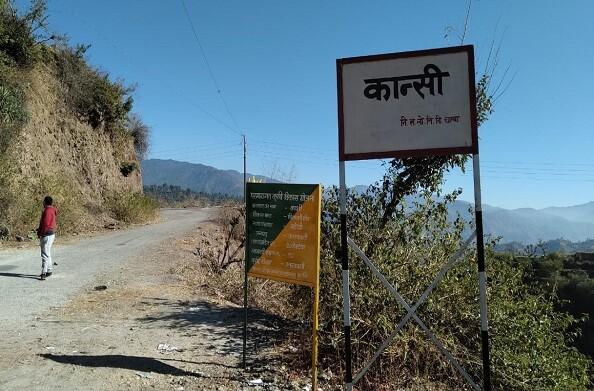 चिन्यालीसौड़ के कान्सी गांव के 12 परिवार विस्थापित होंगे