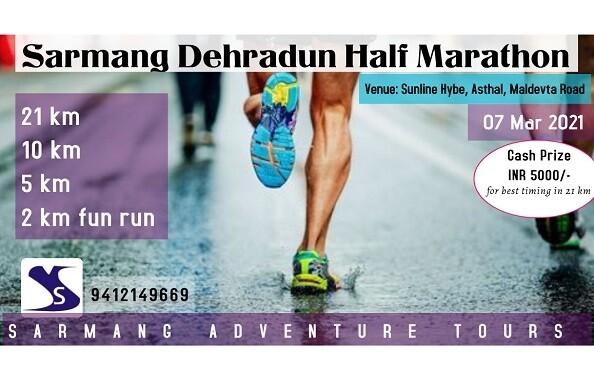 7 मार्च को Sarmang Dehradun Half marathon का आयोजन, फिटनेस और इम्यूनिटी को लेकर जागरुकता पर जोर