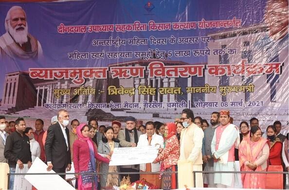 नेतृत्व परिवर्तन की अटकलों के बीच दिल्ली से गैरसैंण कार्यक्रम में वर्चुअल माध्यम से शामिल हुए मुख्यमंत्री त्रिवेंद्र