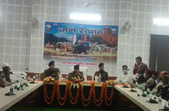 बागेश्वर: डीजीपी अशोक कुमार ने जनसंवाद कार्यक्रम में शिरकत कर सुनीं लोगों की समस्याएं