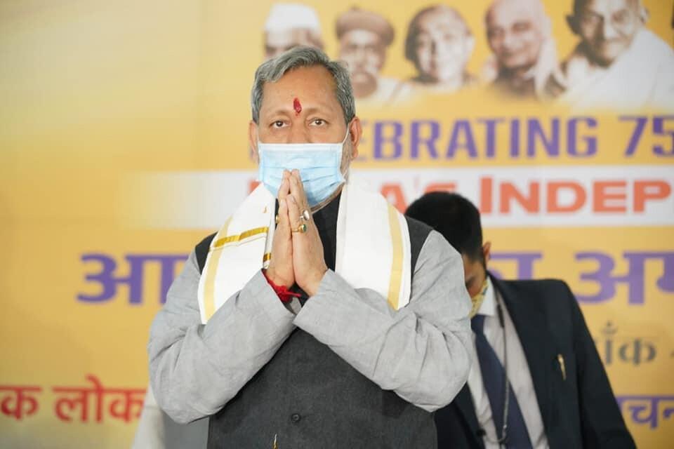 मुख्यमंत्री तीरथ सिंह रावत ने दी विश्व प्रेस स्वतंत्रता दिवस की शुभकामनाएं