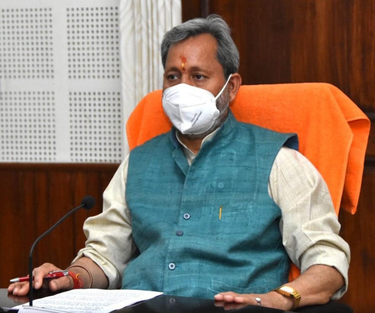 मुख्यमंत्री तीरथ रावत ने किया पूर्णागिरी धाम में जियो की 4जी सेवाओं का वर्चुअल शुभारम्भ