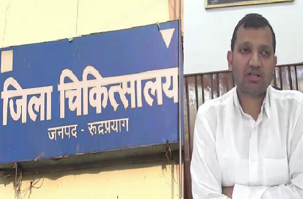 रूद्रप्रयाग जिला अस्पताल में पैसों की मांग की शिकायतों को लेकर डीएम मनुज गोयल बैठाई जांच