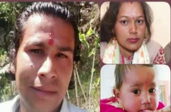बेरीनाग: चचरेत गांव में पति-पत्नी और बेटी का मिला शव, पिता ने लड़की के जेठ पर लगाया हत्या का आरोप
