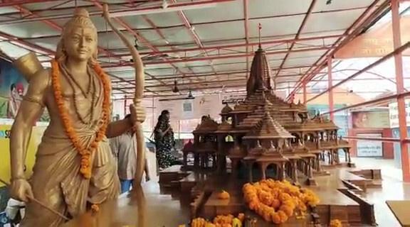 अयोध्या नगरी में रामलला के दर्शन करने आने वाले भक्तों के लिए अच्छी खबर