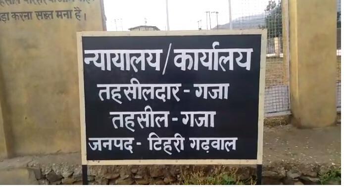 नरेंद्रनगर में कोरोना बम से समूचे क्षेत्र में मचा हड़कंप, DM द्वारा कंटेनमेंट जोन घोषित