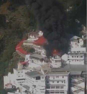 माता वैष्णोदेवी के भवन के कैश काउंटिंग कमरे में लगी आग , कुछ ही पल में हुआ जल के राख