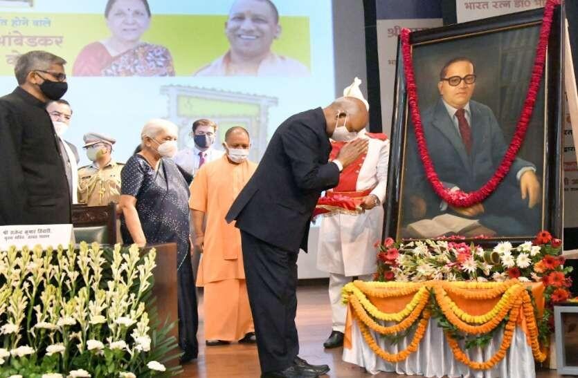 राष्ट्रपति रामनाथ कोविंद ने रखी लोक भवन में भारत रत्न डॉ अंबेडकर स्मारक एवं सांस्कृतिक केंद्र की आधारशिला