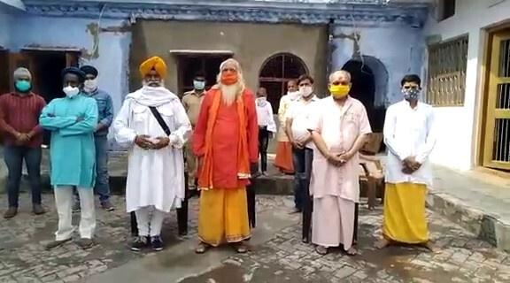 देशभर में कोरोना महामारी से मरे लोगो के लिए मौन रख सर्व धर्म श्रद्धांजलि दी गई