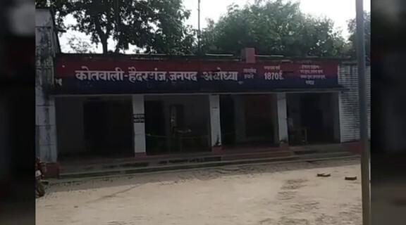 अयोध्या : हैदरगंज क्षेत्र के एक गांव में दिल दहला देने वाली घटना , प्रेमिका के भाई ने प्रेमी को चाकू से हमला कर मौत के घाट उतारा