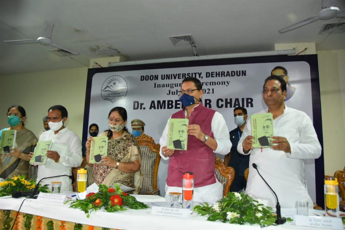 कोविड-19 में दून विश्वविद्यालय में प्रत्येक पाठ्यक्रम में एक सीट अनाथ बच्चों के लिए इस सत्र में होगी आरक्षित