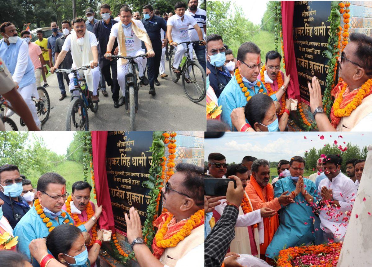 सीएम धामी ने पन्तनगर परिसर में पौधारोपण कर चेस फॉर इण्डिया कार्यक्रम में साईकिल चला कर कार्यक्रम का किया शुभारम्भ