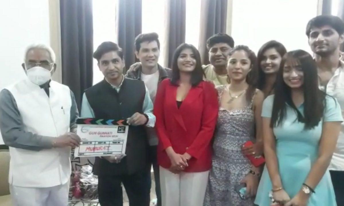 हिन्दी फीचर फिल्म 'गुनगुनाती राहों में' का मुर्हत भाजपा प्रदेश अध्यक्ष कौशिक ने किया,फिल्म में दिखेंगे उत्तराखंड के चारों धाम