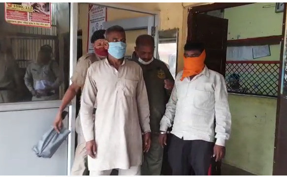 मित्र पुलिस को मिली बड़ी सफलता, लाखों की अफीम के साथ पिता-पुत्र गिरफ्तार