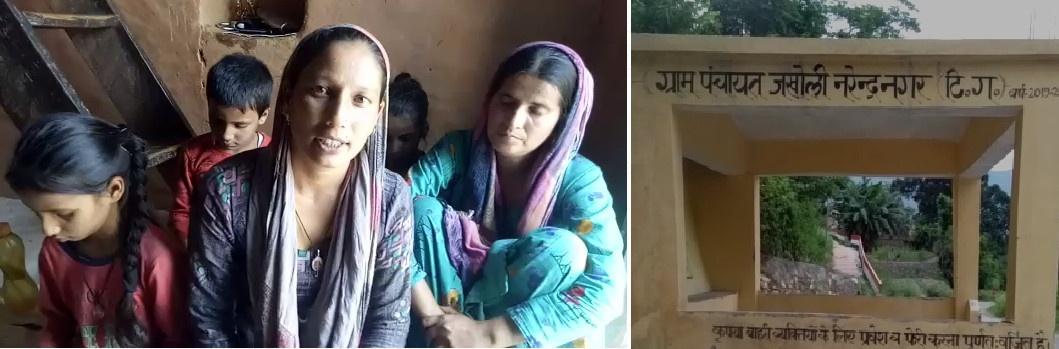 ऋषि गंगा में आए जल प्रलय में बहे कर्मियों के परिजन दाने दाने को मोहताज ,सरकार ने केवल आशवासन दिया गुजारे के लिए पैसा नहीं
